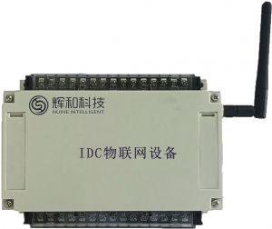 辉和科技云IDC物联网设备